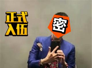 TOP崔胜贤今天就要入伍了,ins直播剪短头发全过程
