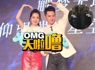 冯绍峰否认与郭碧婷恋情,但三天三夜窝在豪宅是干嘛呢?