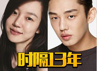 林秀晶时隔13年搭档刘亚仁出演电视剧?主题竟然又是幽灵!