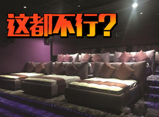 为防通奸,印尼女市长取缔了床位电影院