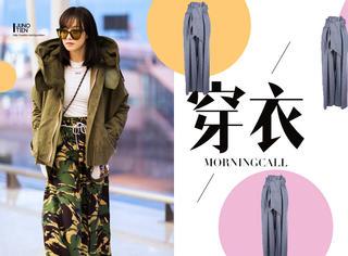 """【穿衣MorningCall】宋茜告诉你:2017年最in的竟然是""""老奶奶""""纸袋裤!"""