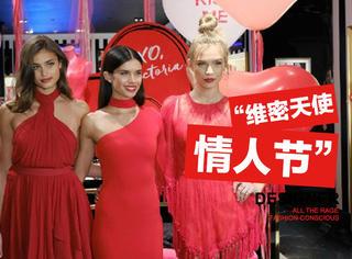 维多利亚的秘密情人节宣传活动,天使们都爱上了·中国红!