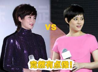 """蒋勤勤竟然""""撞脸""""孙俪,是发型的错还是角度的错?"""