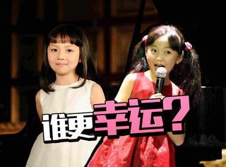 杨沛宜再被重提,曾是奥运会林妙可代唱,如今远离娱乐圈成学霸!