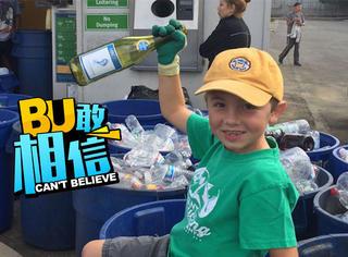 小男孩3岁开始捡垃圾开公司,四年赚7万