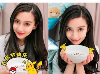 Angelababy春节首更微博,手捧汤圆祝大家元宵节快乐!