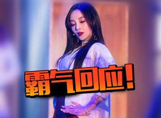 李小璐回应唱跳尴尬的质疑:我过我的生活和你没关系