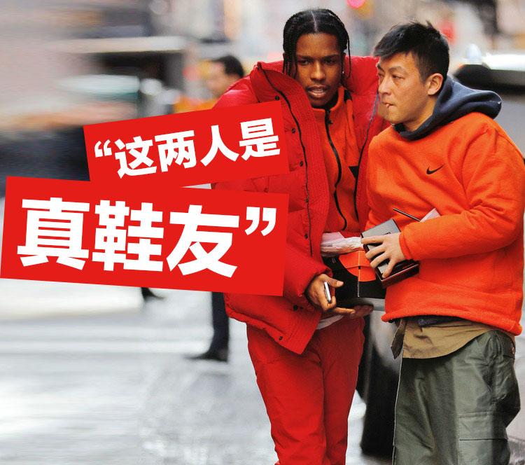 肯豆的绯闻男友与冠希哥两人在一起,这造型简直就是行走的红灯笼