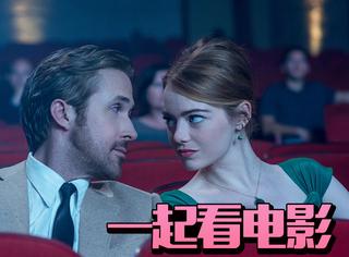 情人节里电影院也猛:一天3亿8,《爱乐之城》成票房最高歌舞片