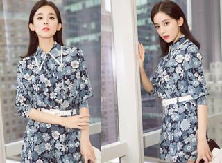 娜扎蓝白印花裙亮相秀场,素雅之美简直就是时装周里一股清流