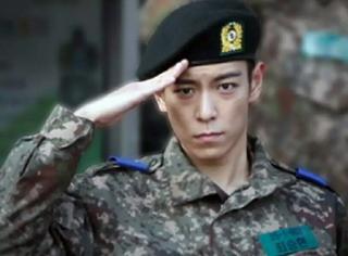 崔胜铉入伍后首张军装照曝光,不化妆的TOP也能帅出一脸血!