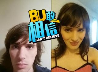 他用照片记录自己服用雌激素,从帅哥变妹纸的全过程
