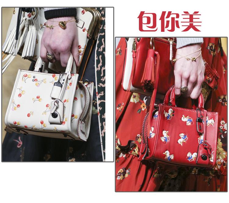 【包你美】Coach新手袋上要开动物园,你要不要看看?