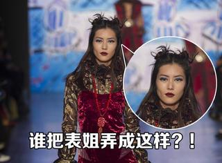 就算刘雯身材好颜值高,也不能这么捯饬眼妆呀