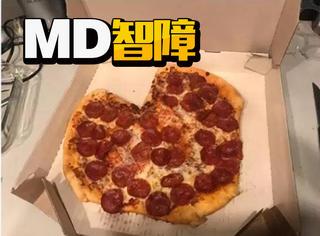 看了这些情人节限定心形披萨,感觉这个节白过了