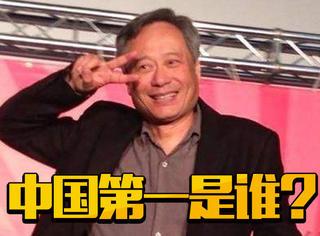 美媒通过大数据评选25年来百佳导演,李安竟不是华语导演第一