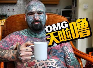 天了噜,这个英国男人,全身上下都是纹身