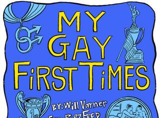 所有关于Gay的我的第一次
