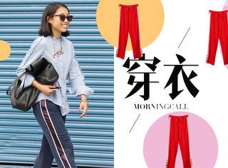 【穿衣MorningCall】曾经土掉渣的校服裤,现在竟然火成这样!