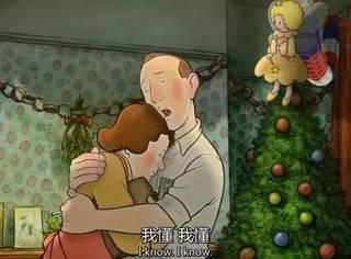 看完这部高分动画,想找个人相守一生