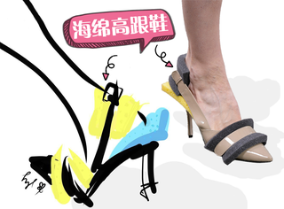 海绵除了刷碗还能放进高跟鞋,解放双脚的新设计只要美丽不要疼!