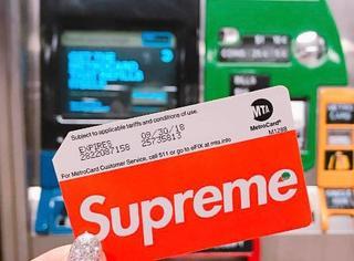 Supreme与LV合作后再出地铁卡,炒到上百美金没天理!