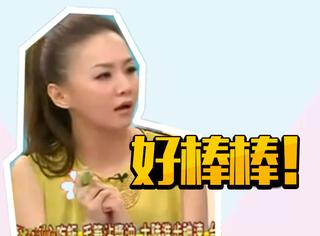 3档节目齐夸大陆有钱高级吃的好,我可能看了假的台湾综艺