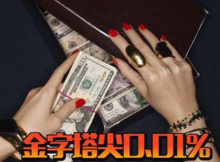 钱告诉我们的故事(之二)
