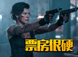 《生化危机6》中国2天卖5亿,制片可能反悔,再拍续集你哭不?