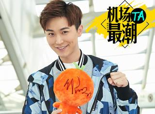 【开奖啦】《因为遇见你》的高冷总裁代超来送签名橘子玩偶啦!