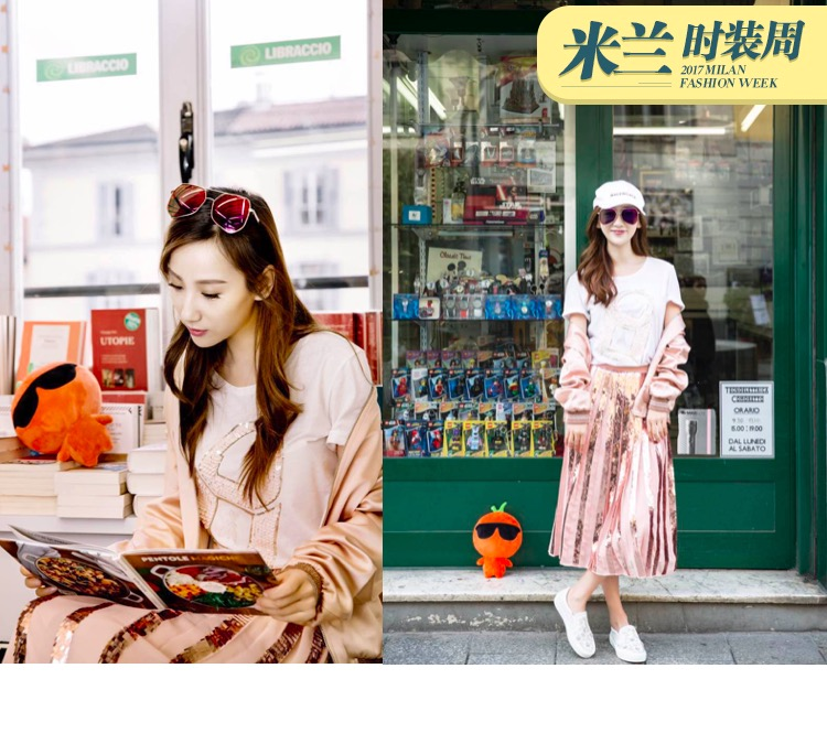 高洋带着橘子逛米兰:文艺Pink Girl在转角书店带走了两本美食书!
