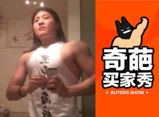 【奇葩买家秀】肌肉男穿女装,有种谜之可爱