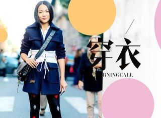 【穿衣MorningCall】18世纪宫廷风的腰封又强势回归了!