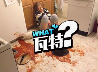 做饭做到想报警:有一种厨艺叫你女友的厨艺