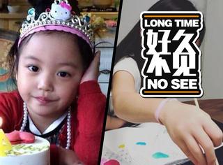 【好久不见】赵薇的女儿小四月,现在长大很多啦