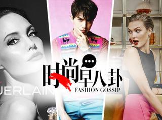【时尚早八卦】李栋旭和孔刘关系亲密?Adidas 和Alexander Wang联名爆款系列即将发布!
