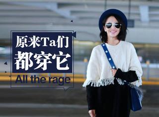 丫丫再次现身上海机场,流苏短裙配长靴青春似少女!