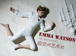 EmmaWatson登上名利场封面,华丽诡谲的风格玩得是时尚更是艺术