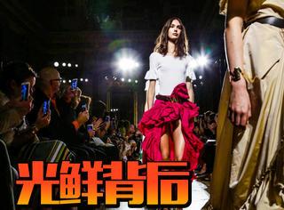 时装周背后:草根模特的生活