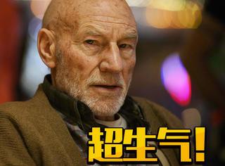 """《金刚狼3》首映现场,X教授遭受自拍杆""""袭击""""愤然离场!"""