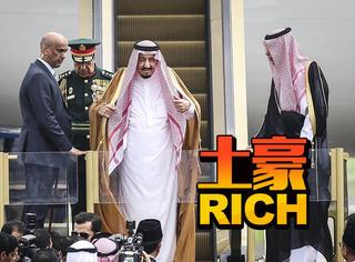 沙特国王出访印尼,带506吨行李,还自带2台电梯!
