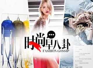 【时尚早八卦】全球顶级奢侈男装品牌 Brioni 换CEO!Jennifer Lawrence为Dior拍摄全新广告大片!