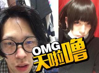 日本糙汉子变萌妹子,这真的是一个人??