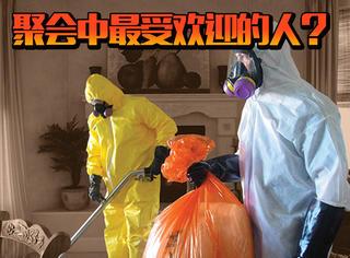 自杀现场清理员:我很享受自己的工作