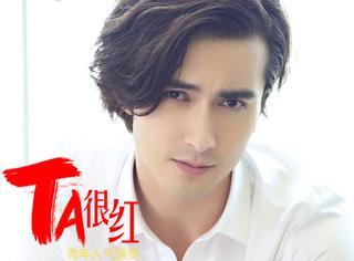 他是和杨幂、迪丽热巴搭档最多的男星,他就是——高伟光!