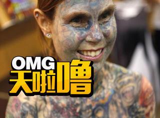 为了治病,她在自己的身上纹满了刺青