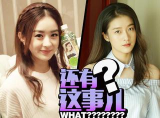 赵丽颖张雪迎机场偶遇,聊得超开心,不过她俩竟然是好朋友?