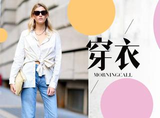 【穿衣MorningCall】人人都有的白衬衫,到底应该怎么穿?