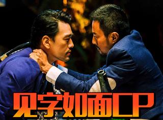 """黎明导演的第一部戏,竟然找来张涵予和王耀庆这俩""""中国好声音""""!"""