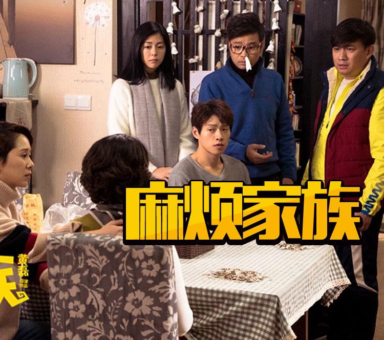 黄磊第一次做电影导演,好像把日本大师名作拍成了快乐家族